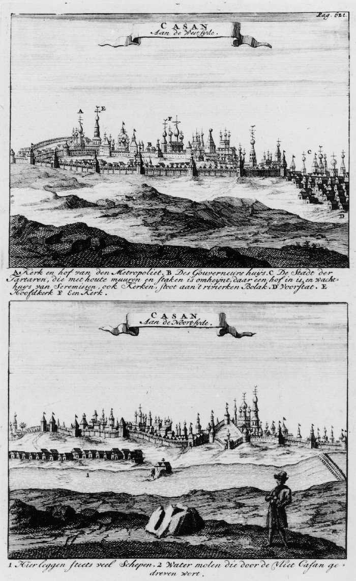 Top: Casan [Kazan] on the Westside (Town of the Tartars surrounded by wooden walls and stakes, in it is a court and watch house and also churches, it borders on the small river Bolak.) Bottom: Casan on the North side.