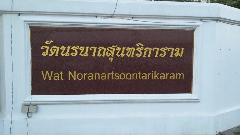 dusit_temples_bangkok_spet_2020_291.jpg
