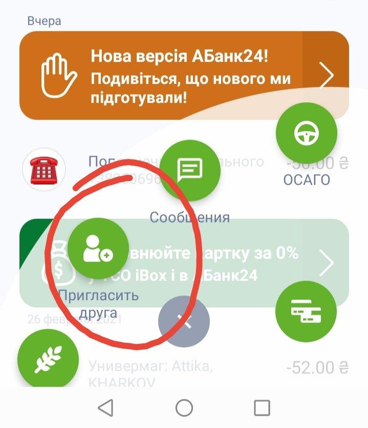 Screenshot_20210228_161808.jpg