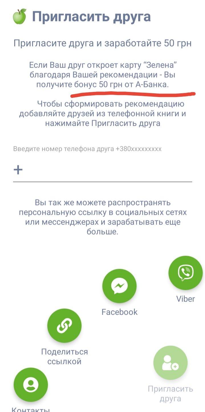 Screenshot_20210228_161835.jpg