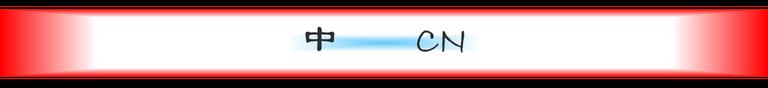 Separator-CN