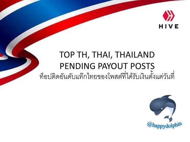 Header Image-thailand