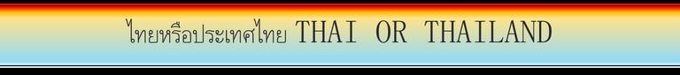 Separator-TH