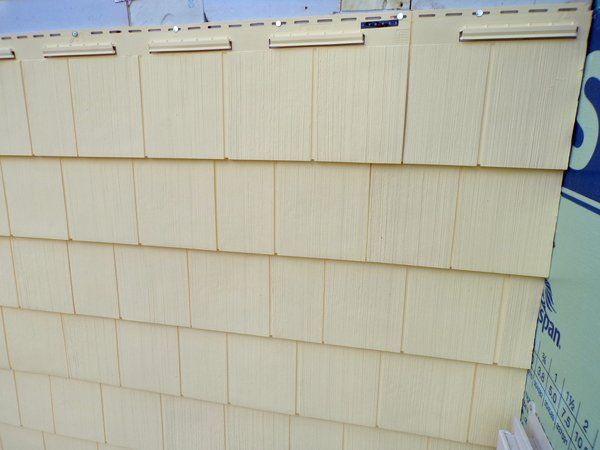 Construction  shake siding closeup crop June 2020.jpg