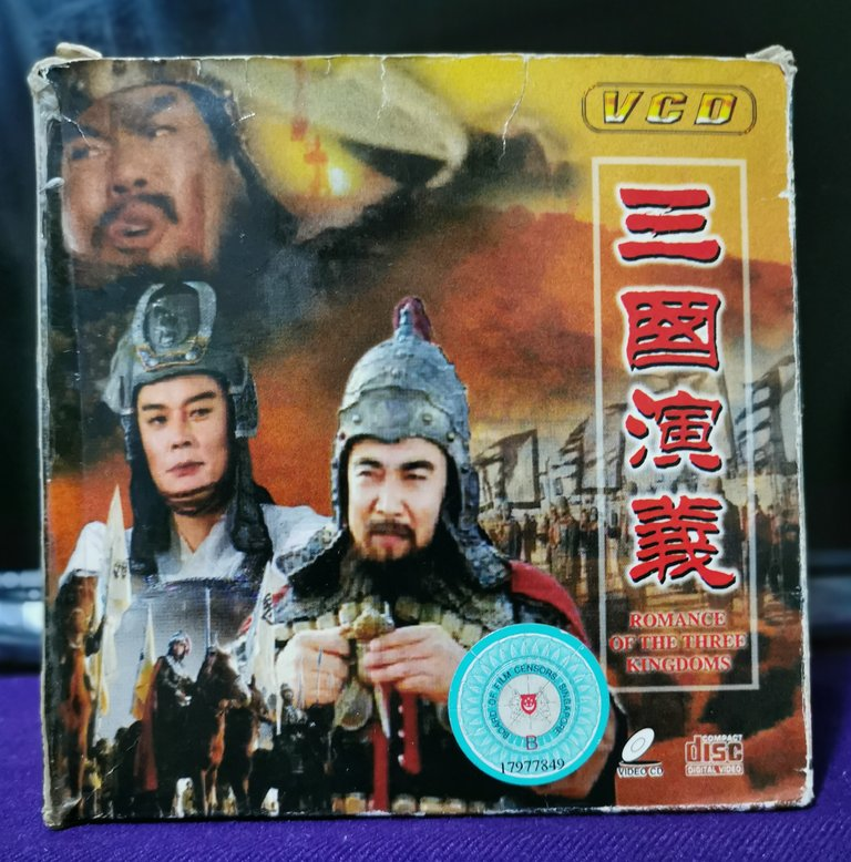 """I found my old VCD collection of the classic """"Romance of the Three Kingdoms"""""""