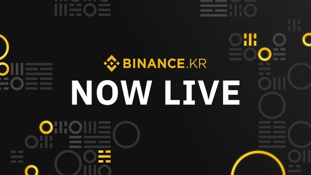 binance kr.jpg