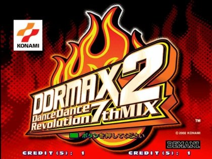 ddrmax2cover.jpg