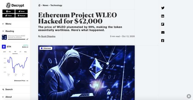 LeoFinance Decrypt Article