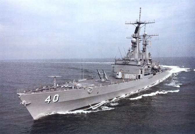 USS Mississippi CGN40.JPG