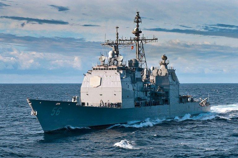 USS San Jacinto CG56.jpg