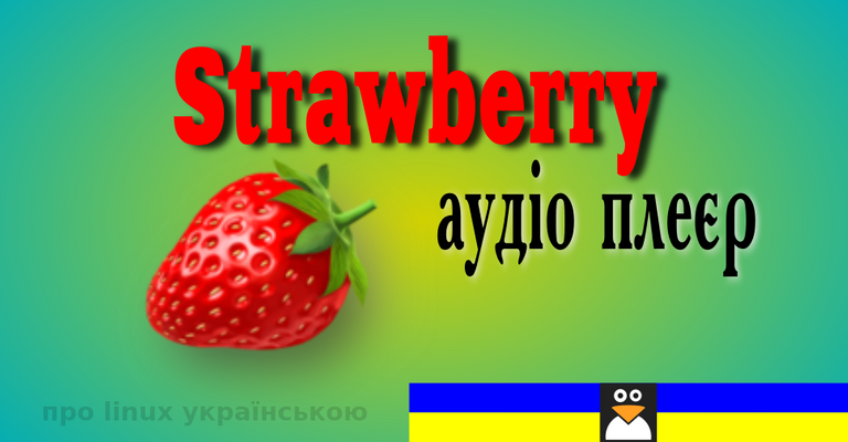 strawberry_title.png