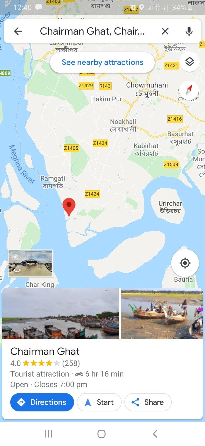 At Google map..