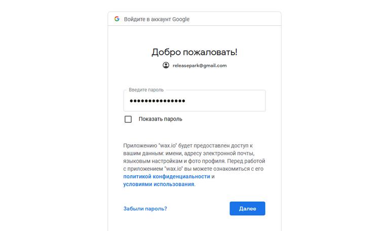 Screenshot_20210106 Вход – Google Аккаунты1.png