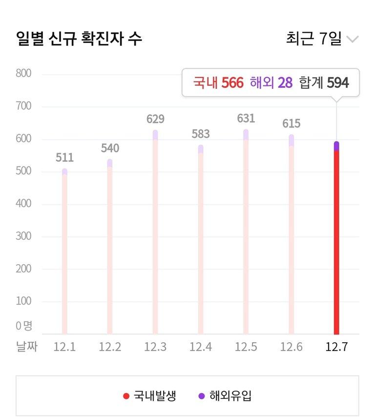 Screenshot_20201208-212615_Samsung Internet.jpg