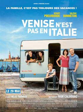 venise n'est pas en italie film.png