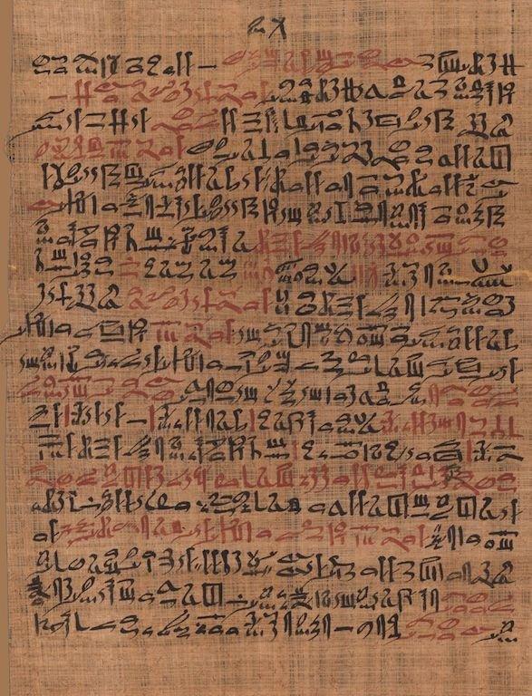 105.-Papiro-Ebers-1.jpg