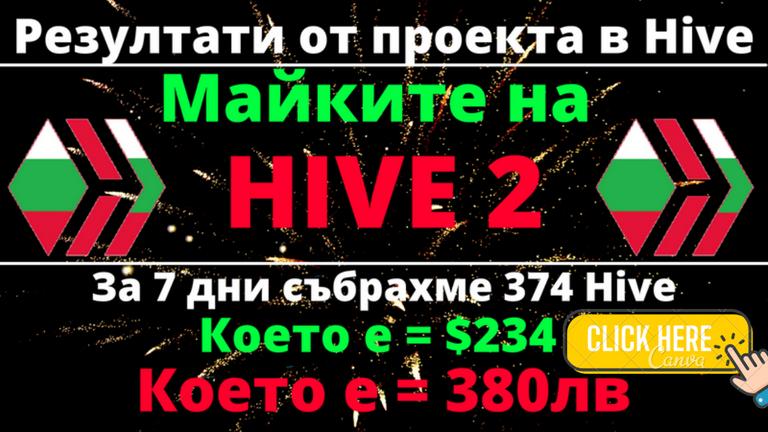 1B7775F9-5365-47DD-B2C3-A89E074147F5.png