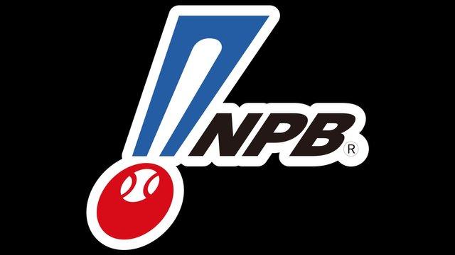 NPB1.jpg