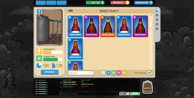 BeerCraft_33.png