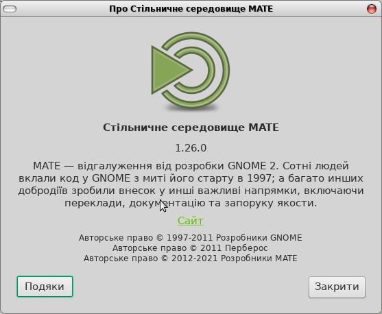 mate1_26.png