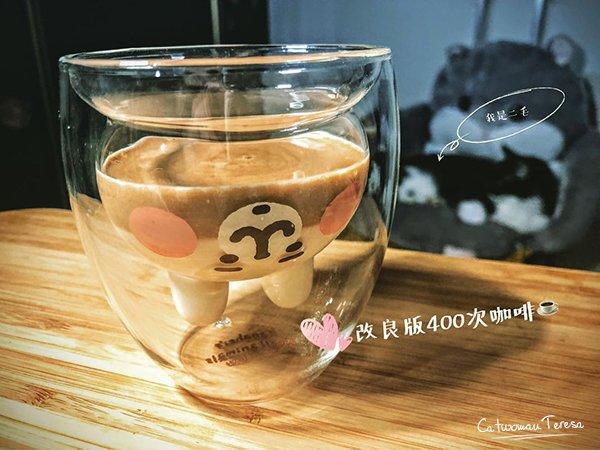 400coffee.jpg