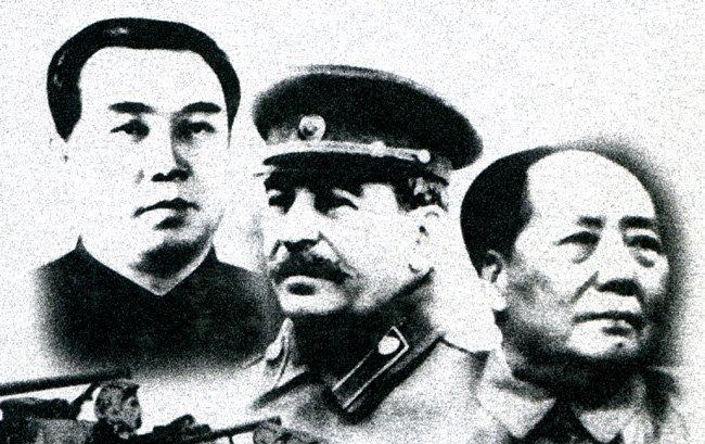 김일성 모택동 스탈린.jpg