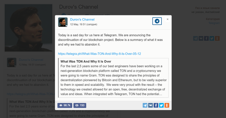 durov channel.png