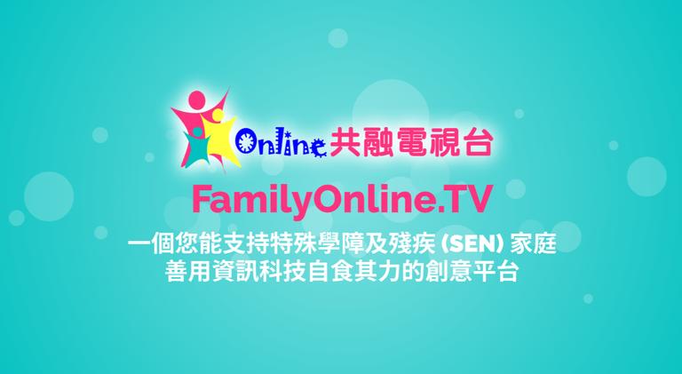familyOnline_tv.png