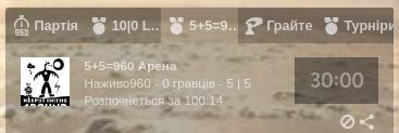 1251нд10⁄04⁄20.png