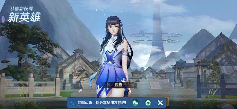 Screenshot_20191124-202214.jpg