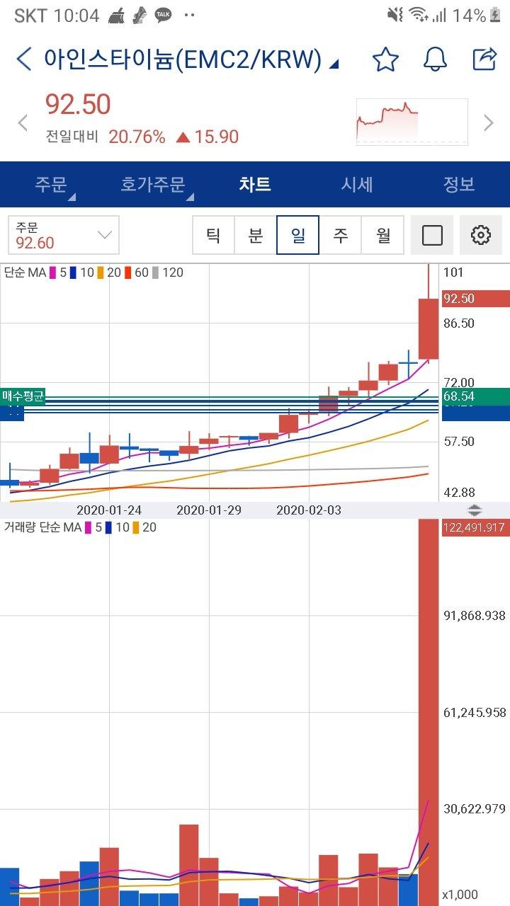 Screenshot_20200209-220430.jpg