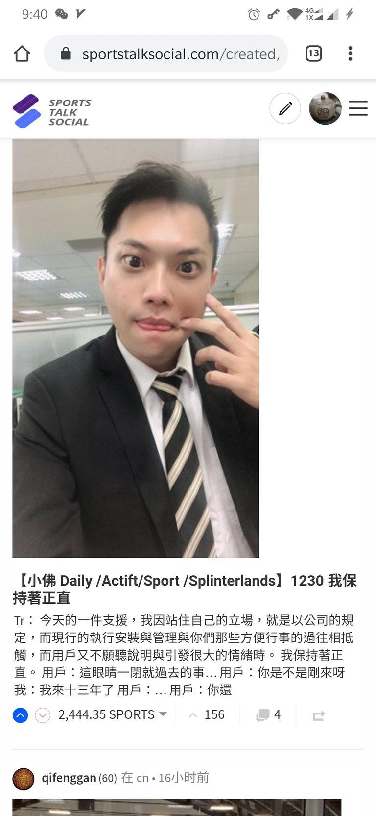 Screenshot_20191230-214022.jpg