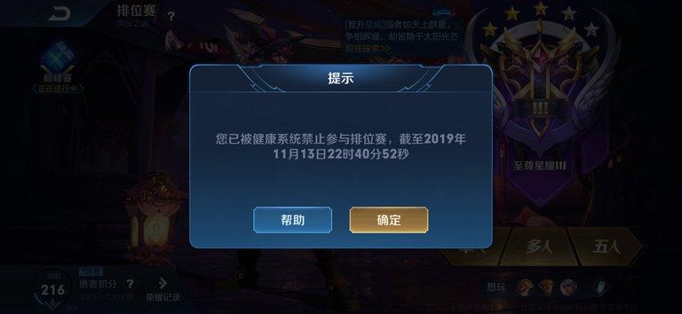 Screenshot_20191113-224008.jpg