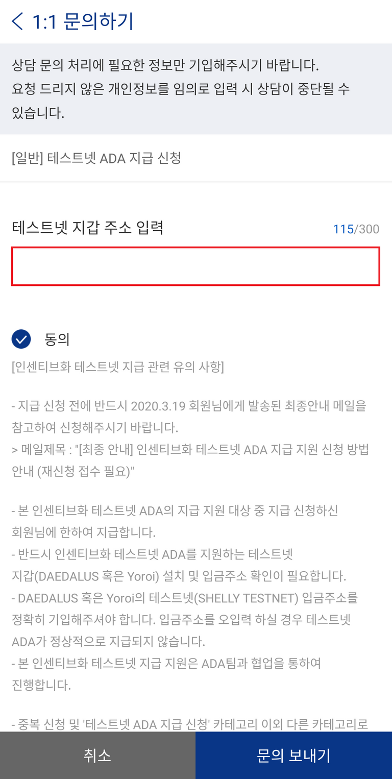 Screenshot_20200319-135725.png