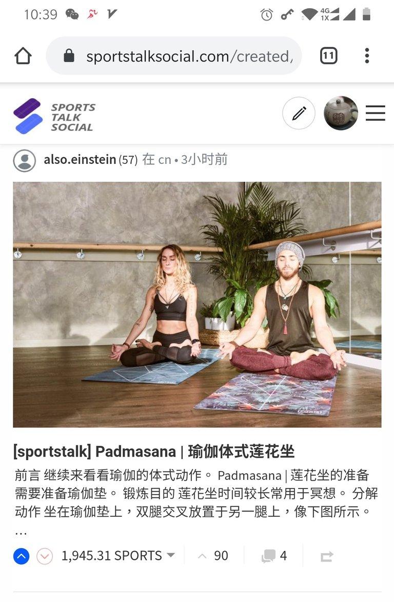 Screenshot_20191222-223940.jpg