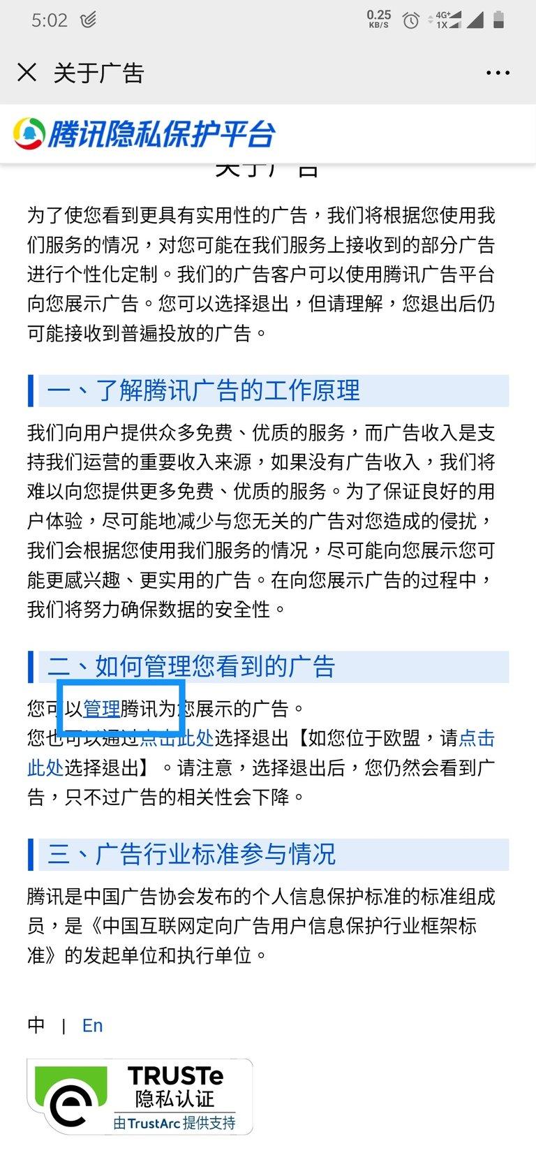 Screenshot_20200325-170242.jpg