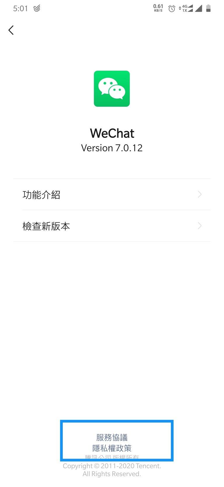 Screenshot_20200325-170100.jpg