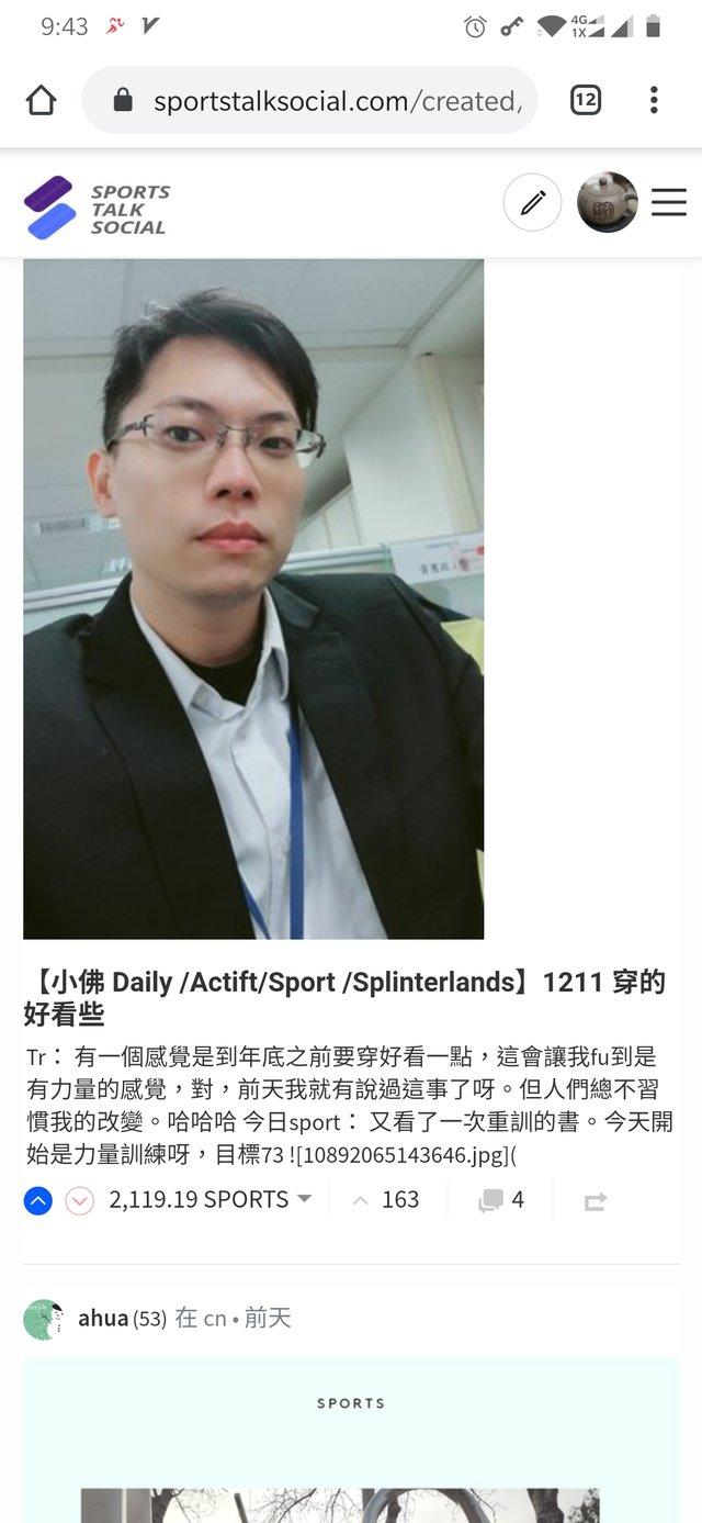 Screenshot_20191212-214323.jpg