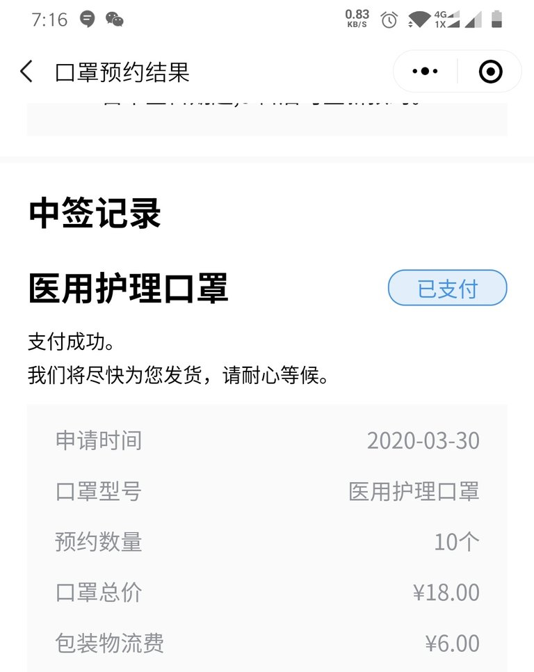 Screenshot_20200331-191653.jpg