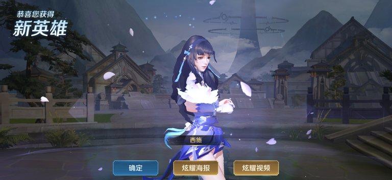 Screenshot_20191124-202207.jpg