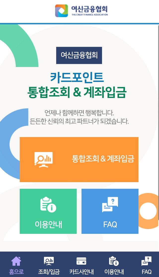 SmartSelect_20210111-175222_KakaoTalk.jpg