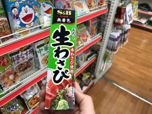 wasabi8.jpg