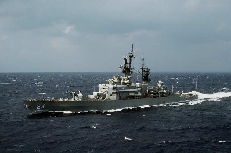USS Reeves DLG24.jpg