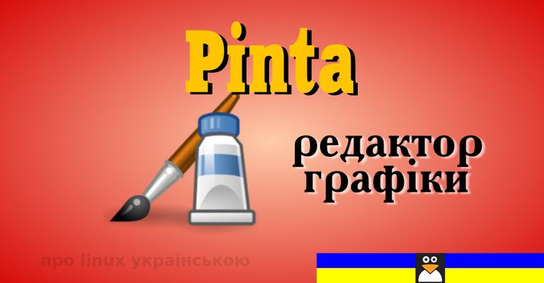 pinta_title.png