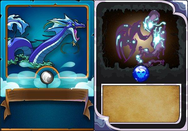 sea_monster.jpg