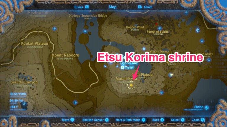 Etsu_Korima_shrine.jpg