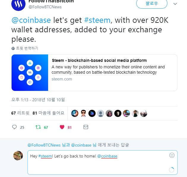 트위터의 FollowThatBitcoin 님    coinbase let s get  steem  with over 920K wallet addresses  added to your exchange please  https   t co 7PwXeTm04q .png