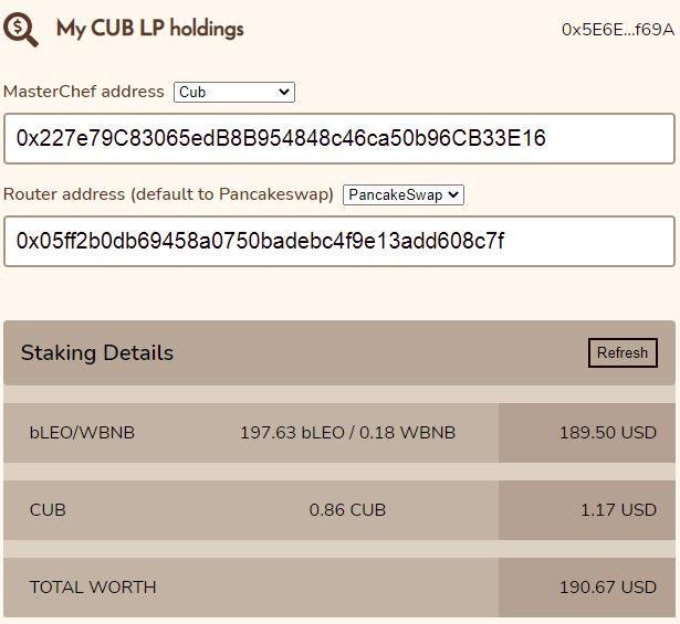 5-17 CUB LP holdings.png