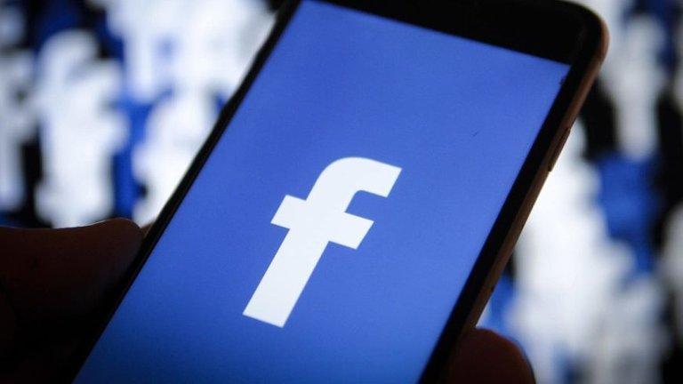 facebook-logo-copy-e1592577590836.jpeg