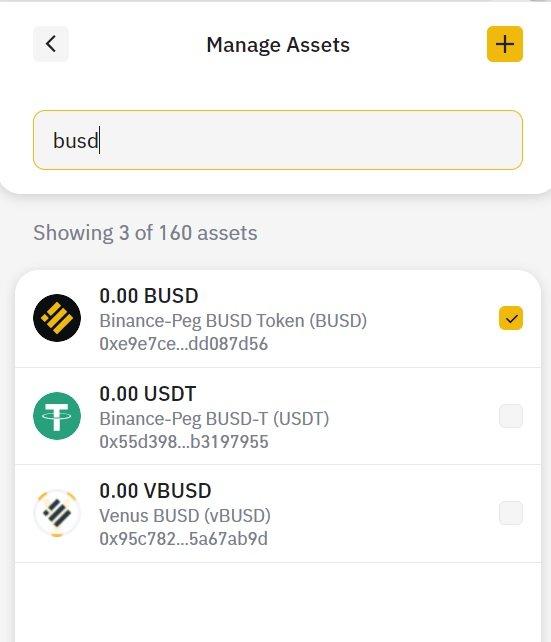 bsc wallet 2.jpg